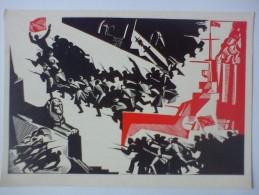 "Sowjetische Karte - Der Kreuzer ""Aurora"" 1968 - Partiti Politici & Elezioni"