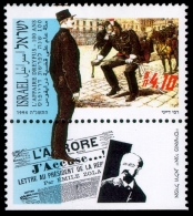 Israel Dreyfus 1994 Stamp Mnh - Israel