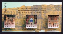 Israel Dura-Europos Synagogue Syria Murals 1996 Miniature Sheet Mnh - Israel