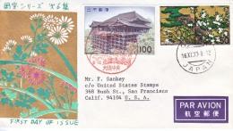 JAPAN  FDC    NATIONAL   TREASURES - FDC