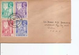 Birmanie ( Lettre De 1946 De Promé Vers L'intérieur à Voir) - Birmania (...-1947)