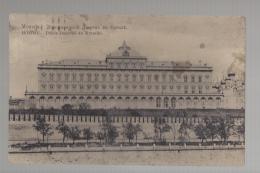 CPA RUS- MOSCOU - PALAIS IMPERIAL AU KREMLIN - Russie