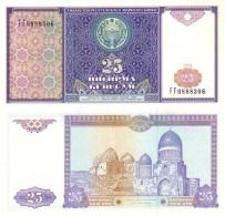 Uzbekistán 25 Sum 1994 Pick 77-a UNC - Uzbekistán