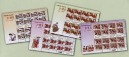 Taiwan 2016 Red Chamber Dream Sheets Book Garden Novel Fairy Tale Lantern Festival Poetry Plum Flower Snow Pavilion