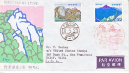 JAPAN  FDC    NATIONAL  PARKS - FDC