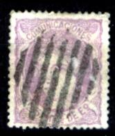 Spagna-044 - 1870 - Y&T N. 106 (o) Used - Privo Di Difetti Occulti - - 1870-72 Reggenza