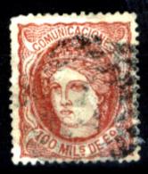 Spagna-077 - 1870 - Y&T N. 108 (o) Used - Privo Di Difetti Occulti - - 1873-74 Reggenza