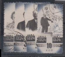 RUSSIE    1934      N°   530 / 533      COTE   12 € 00          ( E 8 ) - 1923-1991 URSS