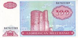 AZERBAIJAN 100 MANAT ND (1999) P-18b  [AZ308b] - Azerbaïjan