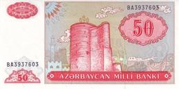 AZERBAIJAN 50 MANAT ND (1993) P-17b UNC [AZ307b] - Azerbaïjan