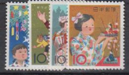 JABON   1962     N°   704 / 707     COTE   7 € 00          ( E 12 ) - 1926-89 Empereur Hirohito (Ere Showa)
