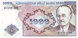 AZERBAIJAN 1000 MANAT ND (1999) P-20b UNC [AZ310b] - Azerbaïjan