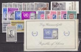 Dag Hammzrskjold 1961 Small Collection ** Mnh (a Few Stamps With Gum Spots) (30761) - Dag Hammarskjöld