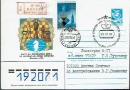 Schaken Schach Chess Ajedrez échecs - USSR - CCCP - 1984 - Echecs
