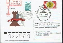 Schaken Schach Chess Ajedrez échecs - USSR - CCCP - 1985 - Echecs