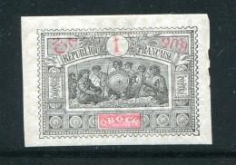 OBOCK- Y&T N°47- Neuf Avec Charnière * - Unused Stamps