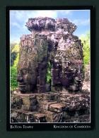 CAMBODIA  -  Bayon Temple  Used Postcard - Cambodia