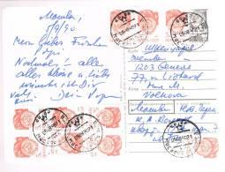 Russia, 1990, For Geneve - 1923-1991 UdSSR