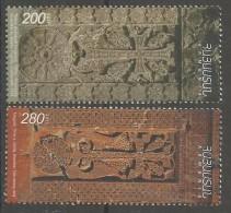 AR 2011- ART, ARMENIA, 1 X 2v, MNH - Armenien