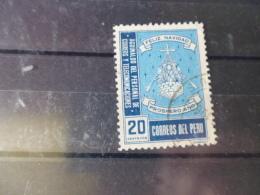 PEROU TIMBRE  Ou SÉRIE   YVERT N° 454 - Peru