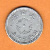 JAPAN   10 SEN 1942 (SHOWA 17) (Y # 61a) - Japan