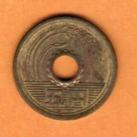 JAPAN   5 YEN 1996 (HEISEI 8) (Y # 96.2) - Japan