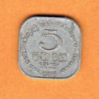 SRI LANKA   5 CENTS 1978 (KM # 139a) - Sri Lanka
