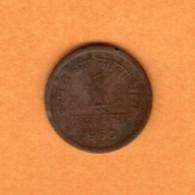 INDIA   1 NAYA PAISA 1960 (KM # 8) - India