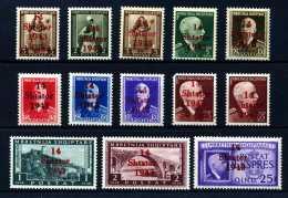 Z27398)Albanien 1-12, 14**, Feinst - Occupation 1938-45