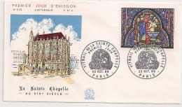 SAINTE CHAPELLE PARIS  1966 - FDC