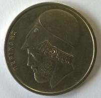 Monnaies - Grèce - 20 Apaxmai 1980 - - Greece