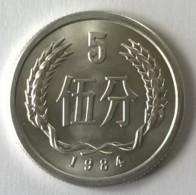 Monnaie - Chine - 5 Fen 1984 - Superbe +++ - - Chine