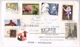 Russia, 1969, For Vevey - 1923-1991 UdSSR