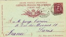 Postkarte Fil. C 13/89 Von Firenze Nach Paris/Frankreich (l059) - Entiers Postaux
