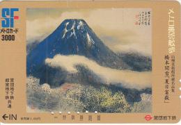JAPAN - Volcano, SF Prepaid Card Y3000, Used - Vulkane