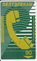 BELARUS(chip) - Handset(green), BelTelecom Telecard 90 Units, Used