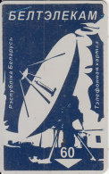 BELARUS(chip) - Earth Station(blue, B4 On Reverse), BelTelecom Telecard 60 Units, Used - Belarus