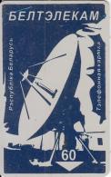 BELARUS(chip) - Earth Station(blue, B4 On Reverse), BelTelecom Telecard 60 Units, Used