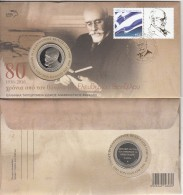 Greece - FDC, 80 Years Since The Death Of El. Venizelos, 03/16, With Medal, Unused - FDC