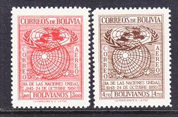 BOLIVIA  C 138-9   *  UNITED  NATIONS  GLOBE - Bolivia