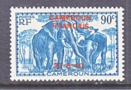 CAMEROUN  268     *  FAUNA    ELEPHANTS - Unused Stamps