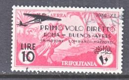 TRIPOLIANIA  C 32   (o) - Tripolitania