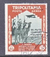 TRIPOLIANIA  C 46   (o) - Tripolitania