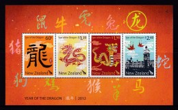New Zealand 2012 Year Of The Dragon Minisheet MNH - New Zealand