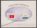Japan - Japon 1971 Yvert BF 69, Imperial Visit To Europe - Miniature Sheet - MNH - Hojas Bloque