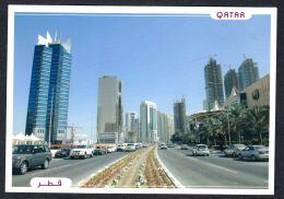 USED/ UNUSED POSTCARD See Back - Qatar