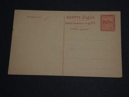 EGYPTE - Entier Postal Non Voyagé - A Voir - L 598 - Egypt