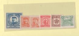 Cina China Mao 6 Fb Non Classificati - 1949 - ... Repubblica Popolare