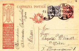 Postkarte Fil. R 6/- Von Merano Nach Wien/Österreich (l073) - Entiers Postaux