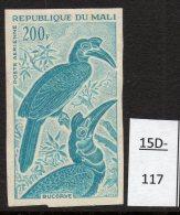Mali 1965 200fr Oiseau Epreuve De Couleur, Bird Colour Trial / Proof In Turquoise. Mint
